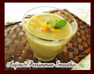 青汁と柿で秋の豆乳スムージー